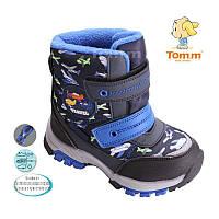 Детская зимняя термо-обувь для мальчиков (Tom.m) (разм: 23-28)