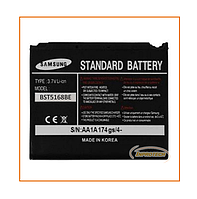 Аккумулятор Samsung D820 (700 mAh)