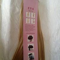 Волос на заколках термо пшеница