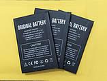 Акумулятор батарея для DOOGEE X5 Max / X5 Max Pro, фото 3