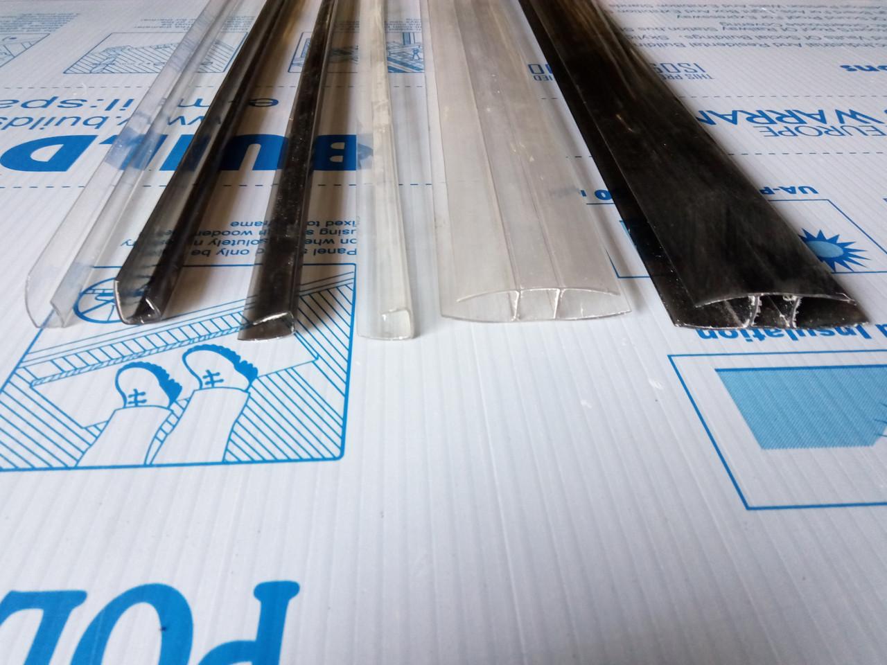 Торцевой профиль для поликарбоната 10мм длинна 2,1 метра прозрачный и коричневый