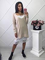 Шелковое женское платье с туникой в комплекте