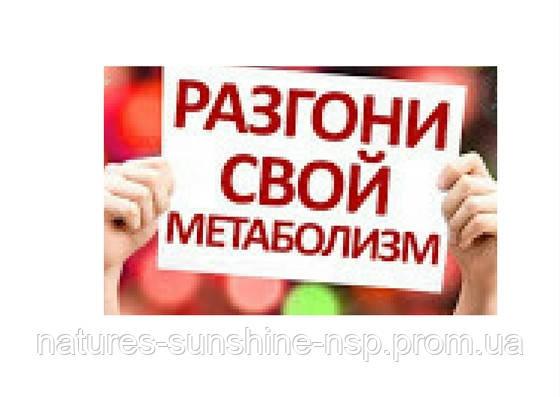 11 Привычек, Которые Разгонят Твой Метаболизм