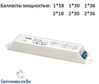 Балласт электронный Feron 2*30W