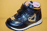 Детские демисезонные ботинки ТМ Солнце Код xt1712 размеры 21-26