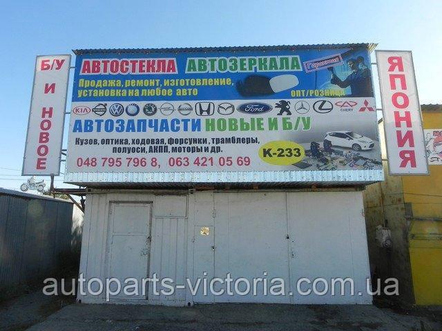 """Интернет-магазин """"Виктория"""" - оригинальные БУ и новые запчасти для японских автомобилей"""