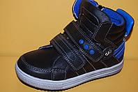 Детские демисезонные ботинки для мальчика ТМ Clibee p135  размеры 27-32