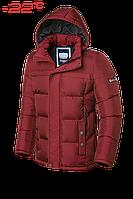 Мужская куртка. Куртка зимняя. Теплая зимняя куртка. Куртка на зиму.