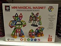 Магнитный конструктор Mini Magical Magnet на 102 детали 718 ***