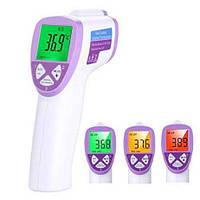 Бесконтактный инфракрасный цифровой детский термометр c памятью