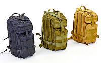 Рюкзак тактический штурмовой 3P, 3 цвета: объем 35л, размер 42х22х35см