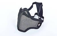 Маска защитная пол-лица из стальной сетки для пейнтбола CM01-BK
