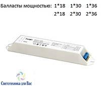 Балласт электронный Feron 2*36W, фото 1