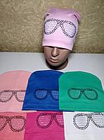 """Шапки трикотажные детские одинарные оптом """"очки"""""""