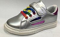 Cеребристые подростковые кроссовки Boyang, размер 33