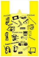"""Пакеты полиэтиленовые майка """"Электроника"""" 42*64 см /уп.50шт, фото 1"""