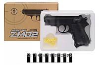 Пистолет ZM 02 металл
