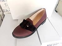 Туфли женские на низком ходу нубук 36 - 41 р
