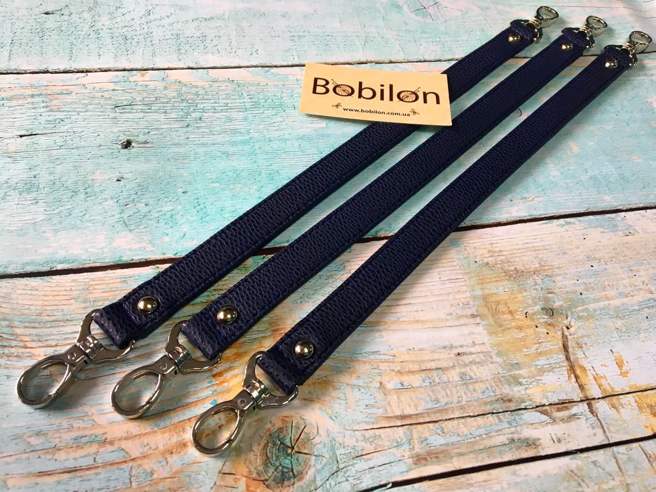 Ручка для сумки с карабинами (эко-кожа), темно-синяя