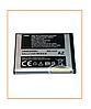 Аккумулятор Samsung E200 (AB-483640DC) 800 mAh