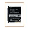 Аккумулятор Samsung F480 (AB-553446CU) 1000 mAh