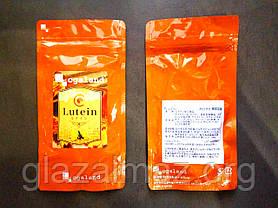 Японский Лютеин комплекс из экстракта календулы от Ogaland (90 гранул на 90 дней), фото 3