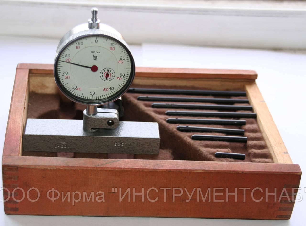 Глубиномер индикаторный ГИ-100 (0,01 мм)