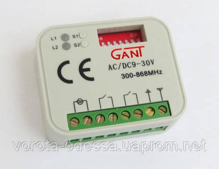 Универсальный приемник Gant MULTI RX