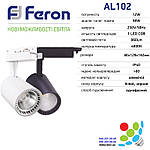 Светодиодный трековый cветильник Feron AL102 12W 4000K Белый/Черный , фото 2