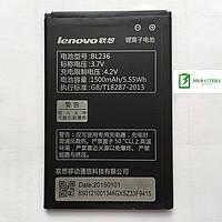 Оригинальный аккумулятор АКБ батарея Lenovo BL236 для Lenovo A208t A218t A269 A305E A269I A316 A300T a320t A36
