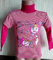 Гольф детский для девочки Маша и Медведь, фото 1