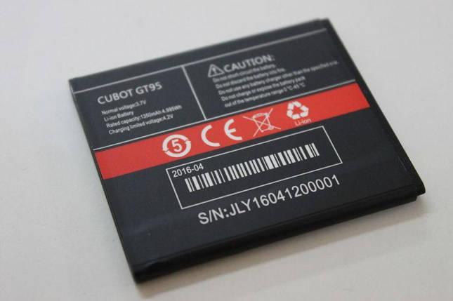 Аккумулятор для CubotGT95, фото 2