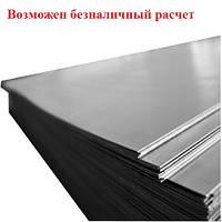 Металлическая Сталь листовая 1х2 (2мм)
