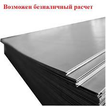 Металлическая Сталь листовая 1х2 (3мм)