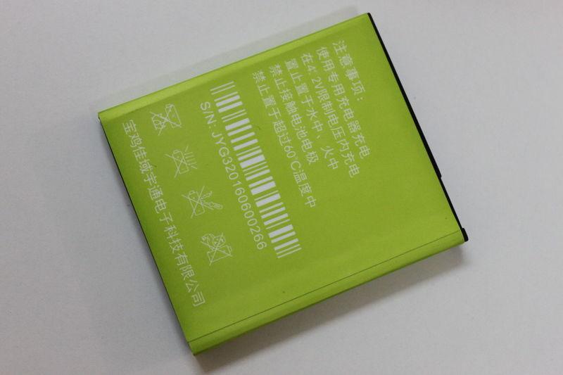 Аккумулятор JYG320160600266 для Jiayu G3 G3S G3C G3T