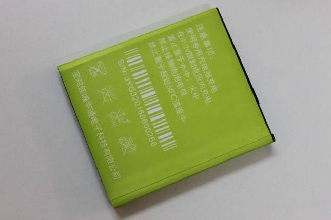 Аккумулятор JYG320160600266 для Jiayu G3 G3S G3C G3T, фото 2