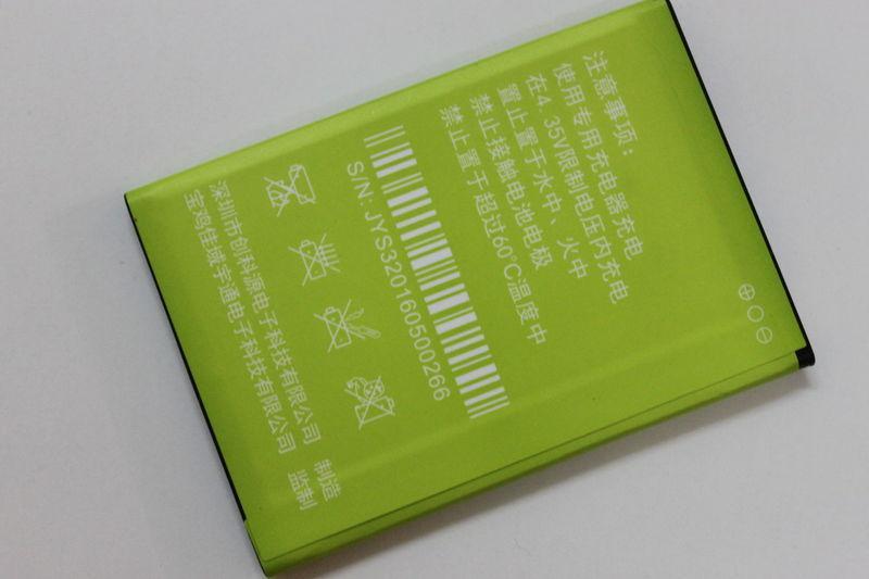 Аккумулятор JYS320160500266 для Jiayu S3