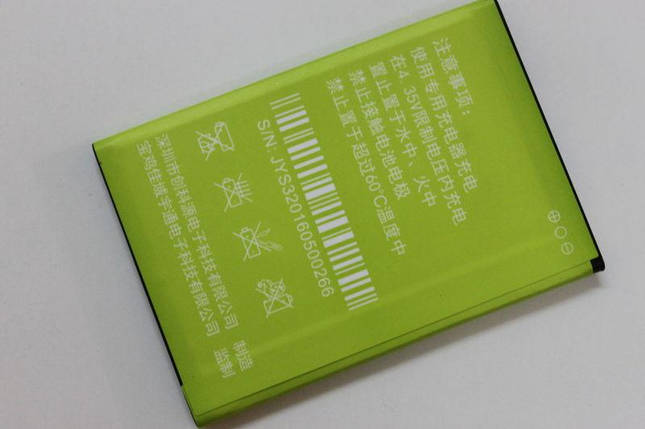 Аккумулятор JYS320160500266 для Jiayu S3, фото 2