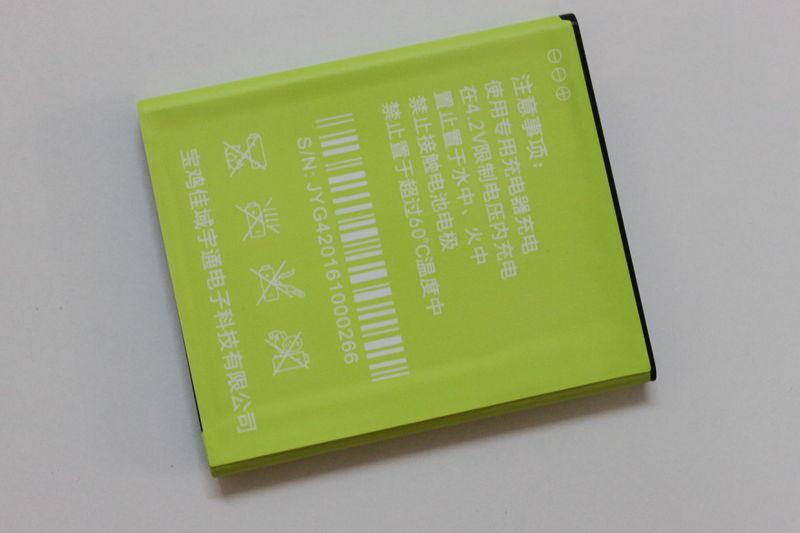 Аккумулятор JYG420161000266 для Jiayu G4 G4S G4C