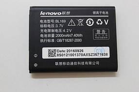 Аккумулятор BL169 Lenovo A789 S560 P70 P800
