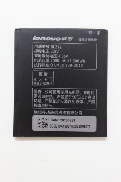 Аккумулятор BL212 Lenovo S8 a708t A628T