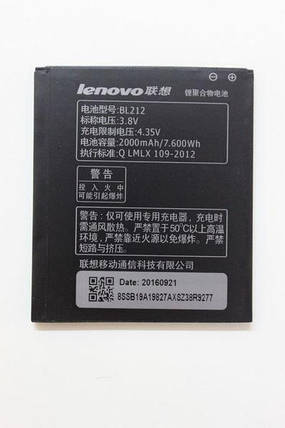 Аккумулятор BL212 Lenovo S8 a708t A628T, фото 2
