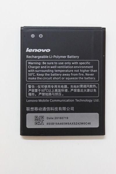 Аккумулятор BL222 Lenovo S660 S668T