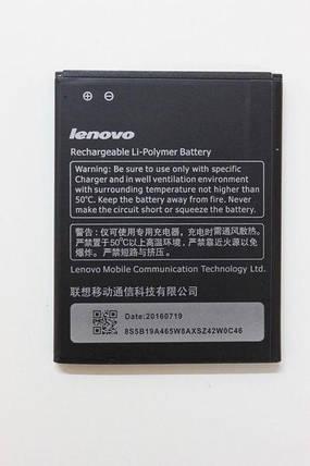 Аккумулятор BL222 Lenovo S660 S668T, фото 2