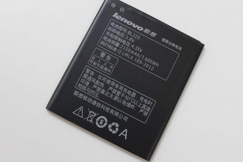 Аккумулятор BL225 Lenovo A785E
