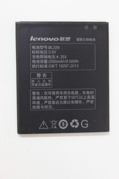 Аккумулятор BL229 Lenovo A8 A806 A808t