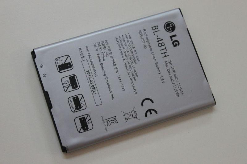 Аккумулятор BL-48TH для LG G Pro D686