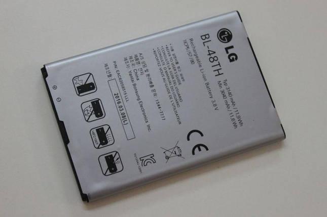 Аккумулятор BL-48TH для LG G Pro D686, фото 2