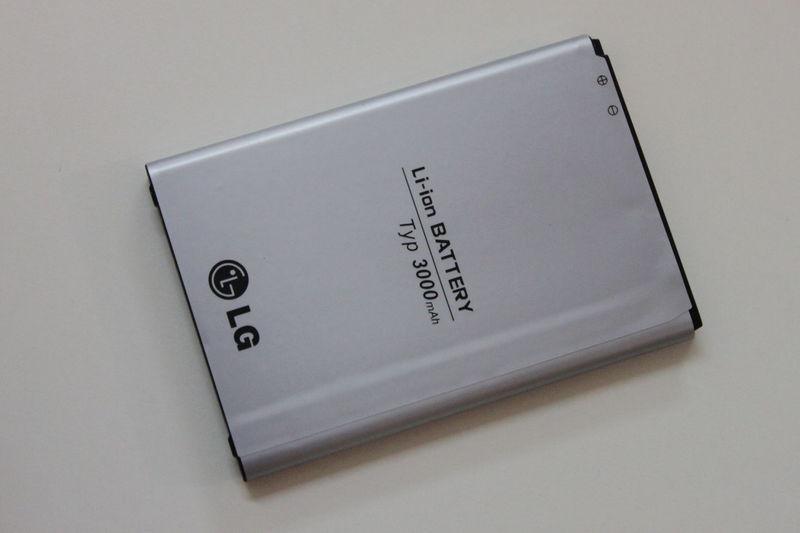 Аккумулятор BL-53YH для LG G3
