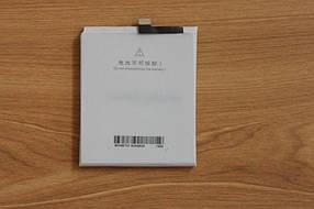 Аккумулятор BT41 для Meizu MX4 Pro